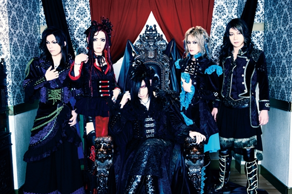 Foto: Gan- Shin Records